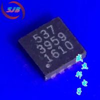 特价供应MFI337S3959 3959 QFN8 苹果配件认证IC KIT原装现货实图拍摄