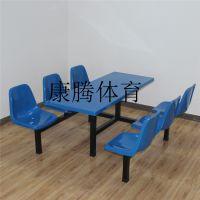 河源工人食堂餐桌椅使用方便耐脏 新会实用型员工餐桌批发 、造型美观康腾体育