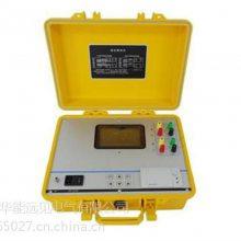 变压器变比组别测试仪性能质量好价格低作用简介优质厂家青岛华能