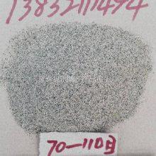 烘干沙多少钱一吨 河北省石家庄永顺烘干砂厂家报价