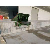 仓库调节板 物流园专用月台式升降调节板 固定式液压装卸平台