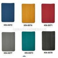 供应加拿大 科安立特 KONNET iPad Mini 专用保护壳/套 休眠 超薄