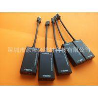 工厂生产MHL视频连接线 MHL线研发工厂micro5P转HDMI视频转换线