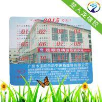 定制广告鼠标垫,西安广告鼠标垫定做,鼠标垫厂家直销价格更优