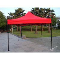 批发2*3米户外西安广告帐篷 折叠帐篷 四角帐篷伞印字