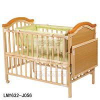 正品 好孩子小龙哈彼实木无漆婴儿床 全松木宝宝童床摇篮 LMY632