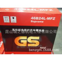 GS46B24 小反 46b24蓄电池 蓄电池