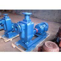 厂家供应80ZW25-40 7.5KW 自吸无堵塞排污泵 ZX自吸泵