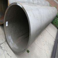 供应20#中小口径热镀锌无缝钢管 热镀锌钢管(图)