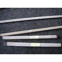 供应FW8105耐磨合金焊条15075913444