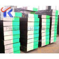 供应抚钢cr12mov锻打模具钢 国标cr12mov冷作模具钢