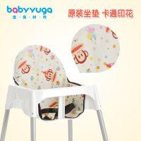高脚餐椅专用坐垫 儿童餐椅坐垫 宝宝餐椅保暖垫 婴儿餐桌椅子垫