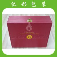 特价批发定做皮质薰衣草保健品精油皮盒包装 精油皮盒