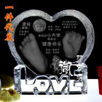 一件代发 水晶手脚印 婴儿纪念品 3D水晶内雕手脚印 定制 包邮