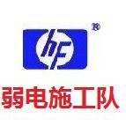 郑州网络布线设计安装就找郑州惠发电子-综合布线系统