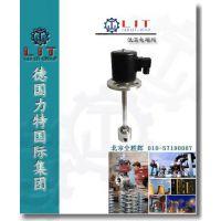 专业销售进口制冷剂低温管道电磁阀的厂家