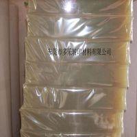 供应用于热转印离型胶片(PET)