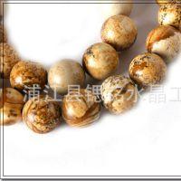 【优质】天然手饰散珠 自然纹理玛瑙散珠  DIY手链佛珠 厂家直销