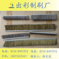 各种规格的毛刷 钢丝条刷 铜丝条刷 铜丝刷