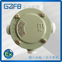 AH系列 三通平防爆接线盒 直通吊接线盒 厂家直销