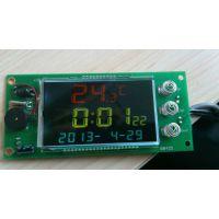 热水器带触摸液晶屏液晶模块液晶控制版