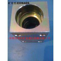 厂家直销啥神华煤矿液压机械管路配件接头直通DN40S
