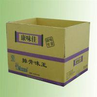 订购瓦楞纸盒,瓦楞纸盒,杰森包装纸箱(多图)
