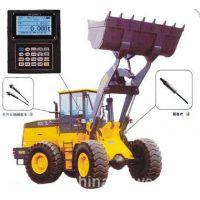 装载机电子秤辽阳宏源衡器 HY-T8000高精准 耐用 性价比超高