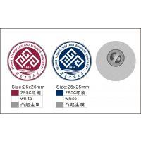 供应北京工商大学校徽,北京工商大学徽章,成都大学校徽/徽章