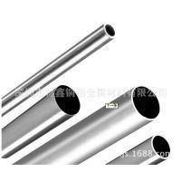 批发201不锈钢管,无缝管 不锈钢无缝管 方管 圆管 生产厂家直销