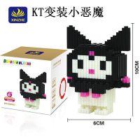 钻石小颗粒积木 微型迷你变装HelloKitty系列黑小恶魔KT猫正品