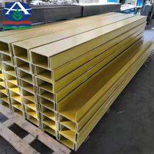 玻璃钢拉挤型材 环保玻璃钢角钢批发 FRP护栏专用 华强生产