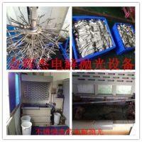 订做唐山/邯郸/保定不锈钢电解抛光设备厂家