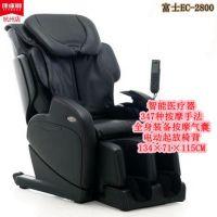 富士EC-2800按摩椅 数位控制技术 按摩手法灵活多变