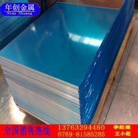 东莞年创供应7075t6铝合金板 6061高硬度航空铝合金 薄板 中厚板 零切