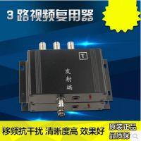 供应深圳捷视联实业有限公司3路视频复用叠加器监控配件同轴一线通抗干扰器有源多路传输 正品