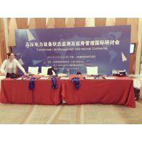 杭州同声翻译出租、同声翻译租赁、同声翻译英语、同传出租