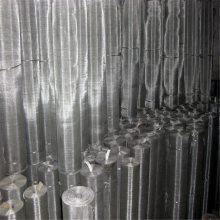 旺来净化器过滤网 不锈钢过滤网 不锈钢钢丝网