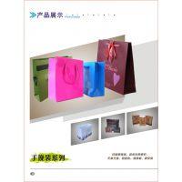 大量供应各种礼品纸袋特种纸袋