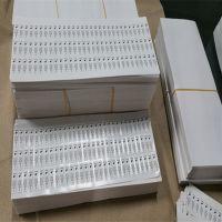 厂家现货直销白色圆形各种不干胶贴标签 欢迎定制 价格***低