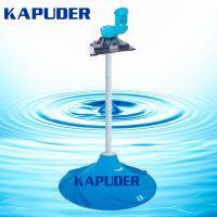 南京凯普徳专业生产双曲面搅拌机,多曲面搅拌机,玻璃钢搅拌机