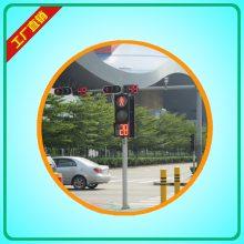 互通一体化人行信号灯、一体式人行横道灯、框架式交通信号灯