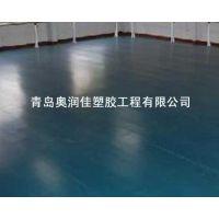 舞蹈房地板、舞蹈房地胶-东营山东地区