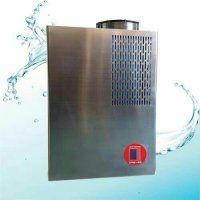 厂家直供SN-015H家用水循环空气能热泵热水器一体机