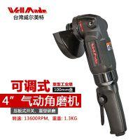 台湾气动工具4\\\'扳机式角磨机(工业级) DG-8403