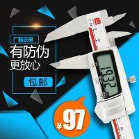 正品桂林广陆0-150-200-300mm0.01高精度不锈钢电子数显卡尺数显游标卡尺