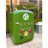100个旧衣回收箱落户河北,河北厂家定做旧衣物回收箱