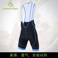 斯图加夏季户外山地车骑行背带裤吸湿排汗 自行车背带短裤 骑行短裤服装