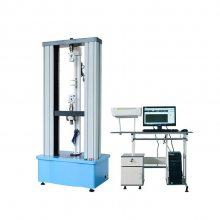 橡胶材料万能拉力试验机哪个厂家报价优惠