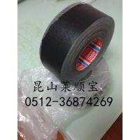 世界品牌 德莎4651**TESA 4651胶带 易经理热线:18888141086